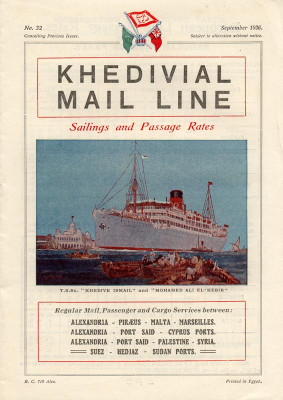 Business Companies In Malta Mail: Pharaonic Mail Line